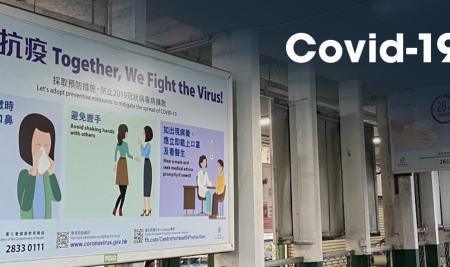 Hong Kong shut down schools after covid19